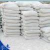水泥-普通硅酸盐水泥 复合水泥 矿渣水泥