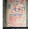 供应广州石井厂正牌P.O42.5散装水泥