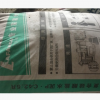 成都拉法基水泥厂家批发销售四川成都拉法基32.5水泥425水泥销售