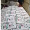 厂价销售各种品牌耐火水泥 高铝水泥 铝酸盐水泥 快硬 快干水泥