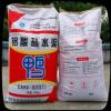 批发销售耐火水泥 高铝水泥 铝酸盐水泥 耐火泥耐火土