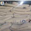 哈尔滨中联水泥厂家直销批发R.SAC 42.5双快水泥普通硅酸盐水泥