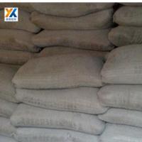 鸡西鹤岗沈阳水泥直销俊凯P.Ⅱ52.5恒威普通硅酸盐低碱水泥批发