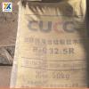 吉林中联水泥厂家直销批发P.C 32.5高强度双快水泥复合硅酸盐水泥