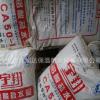 佛山厂家直销耐火水泥 铝酸盐水泥高温耐火泥浆高铝水泥防火材料