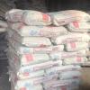 厂家直销 铝酸盐水泥高温耐火泥浆 优质保温高铝水泥防火材料批发