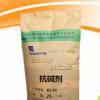 水泥耐碱抗碱添加剂厂家 高性能装饰混凝土工艺品耐碱抗碱添加剂