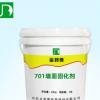 701墙固 墙体固化剂 墙面固化剂 墙面界面处理 量大优惠