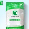 现货供应 水泥色高强金刚砂耐磨地坪料 绿色耐磨料 量大优惠