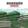 BF型砂浆塑化剂 厂家直销高效砂浆塑化剂 增塑剂