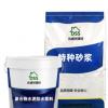 聚合物水泥防水浆料 聚合物水泥防水浆料 工程防水浆料现货供应