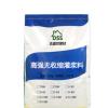 广州 H80灌浆料 加固灌浆料 水泥基灌浆料 C80灌浆料 低价出售