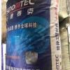 预应力孔道压浆料 (铁路压浆料) 中德泰克厂家直销