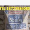 快干水泥火山灰质硅酸盐水泥 42.5级标准联系电话: 18725984080