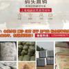正品海螺黑水泥黄沙家装海螺pc425原装p.o425上海码头免配送价优