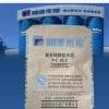 中材水泥厂家直销PC42.5、PO42.5润丰、台泥、中材水泥