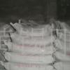 2019年老鹰牌供应优质旋窑水泥 白水泥 水泥厂家直销42.5R散装