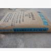 佛山润丰水泥PO42.5R 润丰425水泥批发价格
