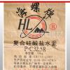 海螺水泥广州批发厂家直销PC325R袋装海螺复合硅酸盐水泥