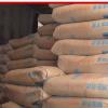佛山华润水泥P.C32.5R华润水泥批发 华润水泥厂家直供