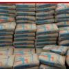 华润水泥P.O42.5R水泥 佛山华润水泥总代理 华润水泥目前价格