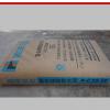 华润水泥有限公司 华润水泥P.C32.5 佛山建筑水泥 厂家批发