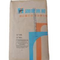 华润水泥PO42.5R 华润水泥批发价格 华润425水泥价格