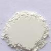 5kg 样品专拍 墙面修补勾填缝水泥花盆DIY 银杉圣德翰白水泥42.5