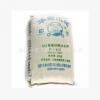 武汉华新水泥,华新水泥价格,华新普通硅酸盐水泥,华新散装水泥