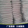 哈尔滨42.5硫铝双快水泥批发 速凝水泥 早强水泥 快干水泥