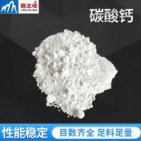 砂浆白水泥专用碳酸钙 涂料用轻钙粉重钙粉 重钙粉塑料活性碳酸钙