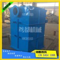 脉冲除尘器 专业生产除尘器 鸢都机械质优价廉