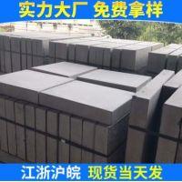 南京芝麻灰路牙石 混凝土实心路牙石 路边石路侧石厂家批发