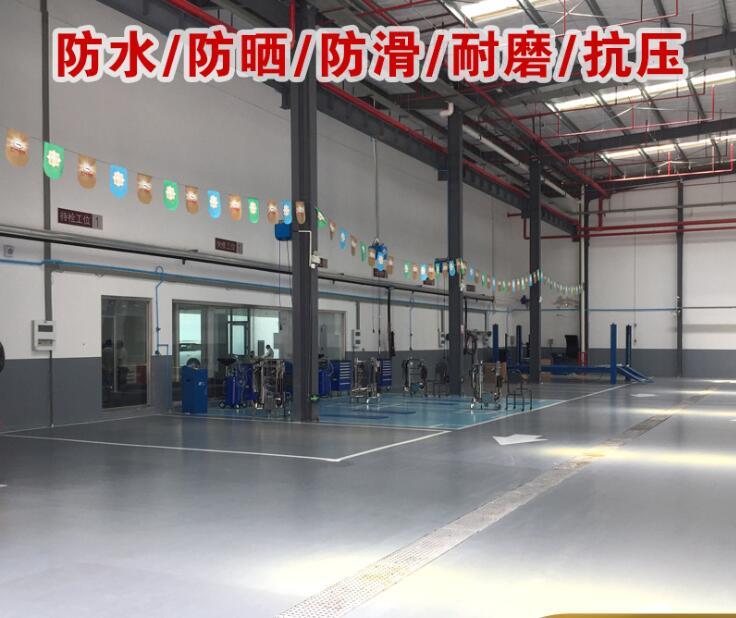 水性环氧树脂地坪漆 工厂水泥地面漆 球场室外家用水性地坪漆厂家