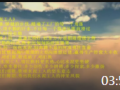 """03:50 """"水泥人""""-视频(有字幕版) (104播放)"""