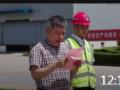 12:10 中建西部建设新材料有限公司综合应急演练 (104播放)