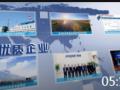 05:15 鲁新高端新材料产业园宣传片 (156播放)