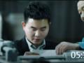 05:13 山东奇想青晨新材料科技有限公司 (147播放)
