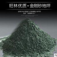 耐磨地坪金刚砂材料 地面防滑耐磨骨料 地面硬化剂