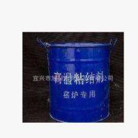 厂家直销高温耐火胶泥 耐高温无机粘结剂 耐火胶泥 高温粘结剂