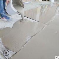 温州厂家直销水泥基自流平水泥自流平地面施工 彩色面层水泥材料
