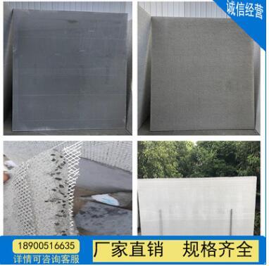 批发供应9mm纤维水泥板 内外墙板 格闰科技厂家直销
