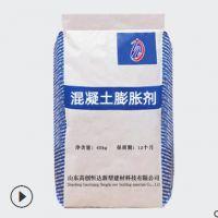 厂家直销 UEA膨胀剂 混凝土高效膨胀剂 水泥砂浆膨胀剂 型号齐全