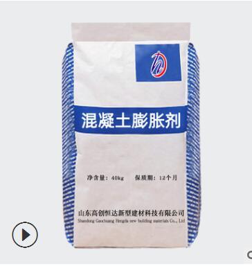 厂家直销 无机铝盐防水剂 砂浆防水剂 防水防腐 抗裂 现货供应