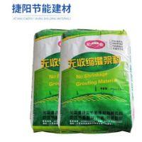 厂家直销灌浆料 加固水泥环氧灌浆料 无收缩防裂灌浆料质量可靠