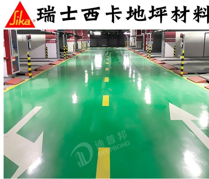 Sika西卡地坪漆厂房施工车间水泥地面环氧树脂自流平地板漆耐磨