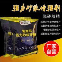 工厂直销强力砂浆胶瓷砖胶粘合剂胶精水泥伴侣砂浆增强剂砂浆胶