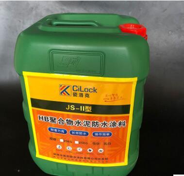 黑豹防水涂料正品厨厕卫生间水池泳池防潮防漏JS聚合物防水胶25Kg