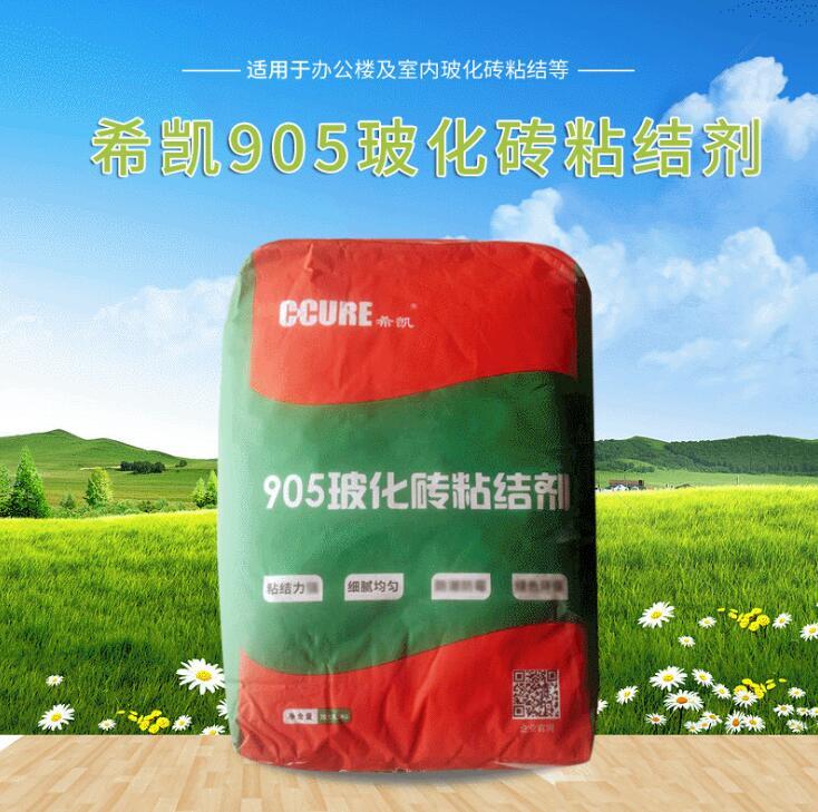 希凯 905玻化砖粘结剂20kg/袋 办公楼及室内装饰玻化砖粘合剂