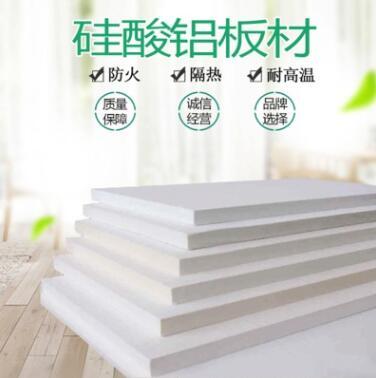专业生产硅酸铝梳型板 硅酸铝保温棉板 阻燃硅酸铝板
